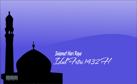 Kata-kata Mutiara Bulan Ramadhan Penuh Makna - infounik.org