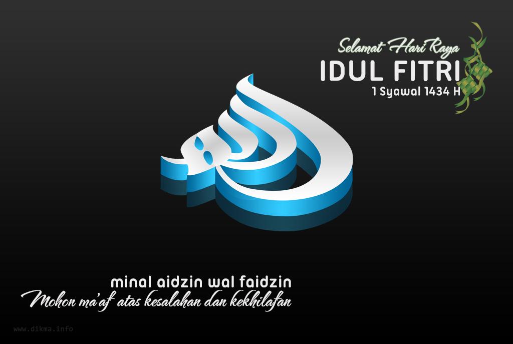Kartu Ucapan Hari Raya Idul Fitri Tahun 2013